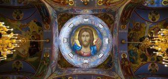 Prześladowania religijne prawosławnych w II RP